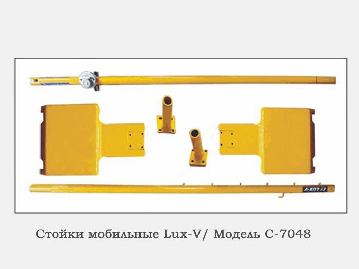 Мобильные стойки для бадминтона Lux-V