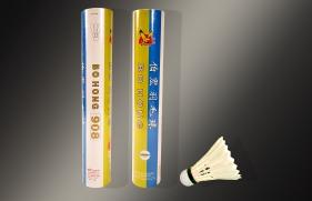 Перьевые воланы Lux-V Champion No.2 Bo Hong
